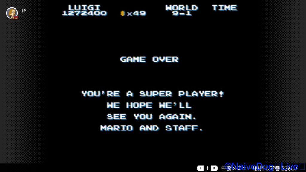 マリオゲームオーバー