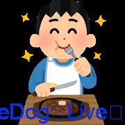 肉太りハラミ