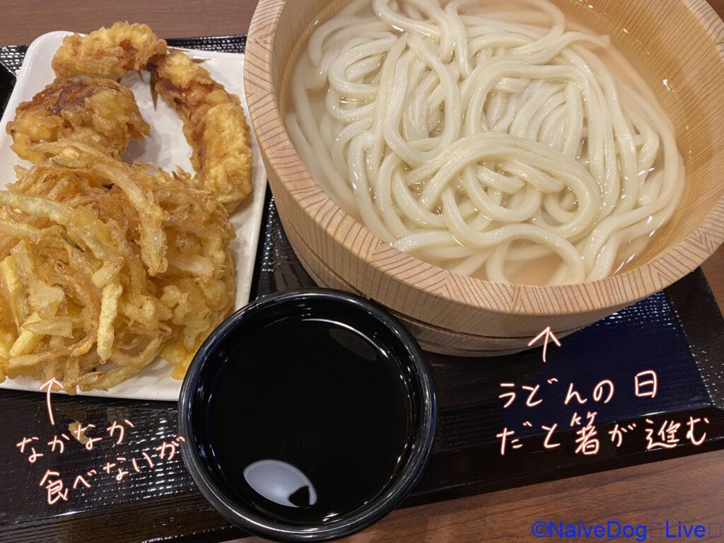 丸亀製麺うどんの日
