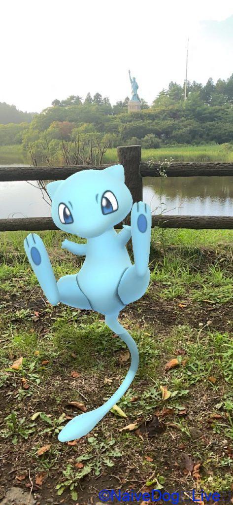青いミュウ