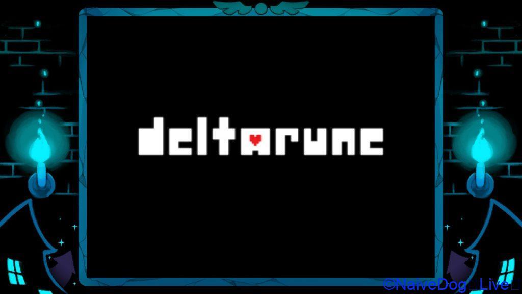 デルタルーン